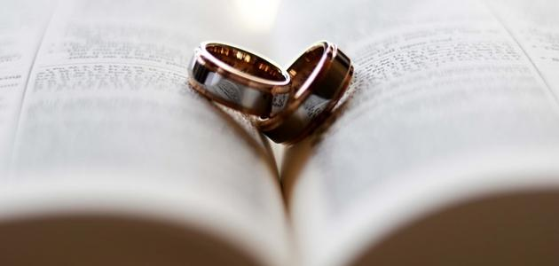 الزواج هل هو نصيب أم اختيار موضوع