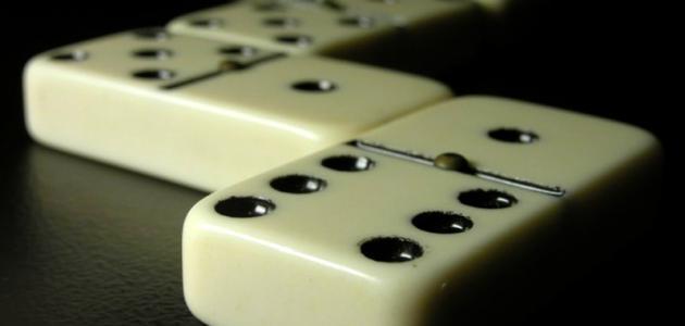 قصة لعبة الدومينو