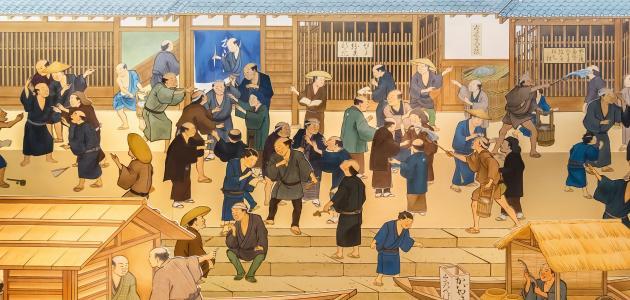 تاريخ اليابان - موضوع