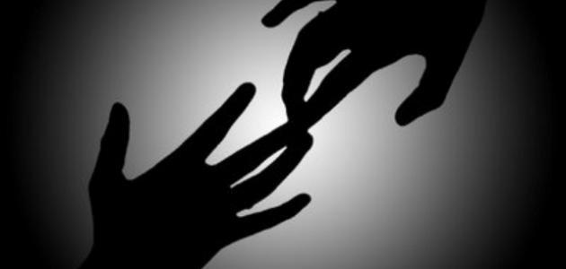 كلمات حزينة عن فراق الحبيب موضوع