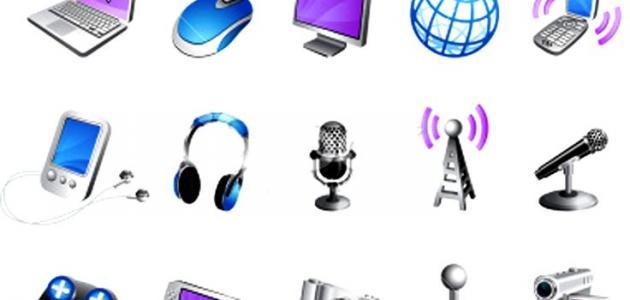 قديما وحديثا انواع الاتصالات الحديثة