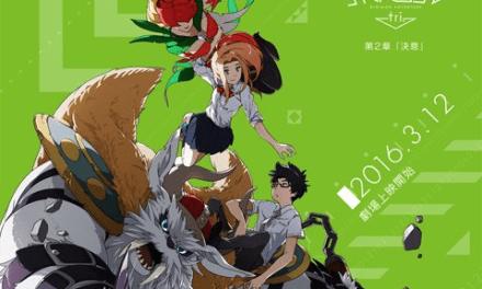 Segunda promo de Digimon Adventure tri.: Ketsui y primeros 6 minutos