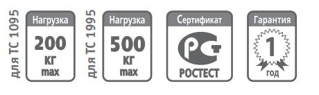 Шкаф инструментальный ТС 1995-023020 1
