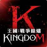 Kingdom 1.00.15 APK MODs Unlimited money Download on Android