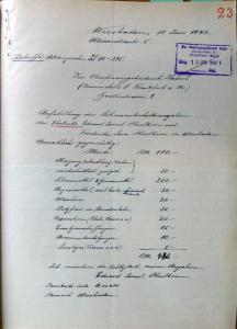 Kurt Wartski, Irene Wartski Heilbron, Eduard Heilbrin, Frieda Heilbron