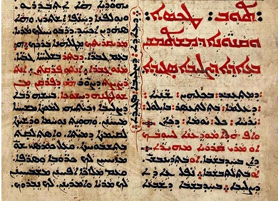 Syriac Bible