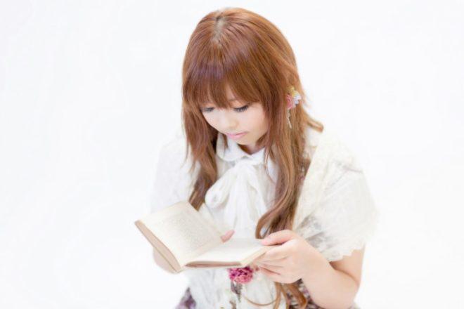 ami85_honyomumorigirl_tp_v-1