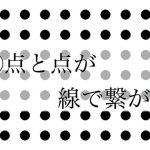 img_2792-1