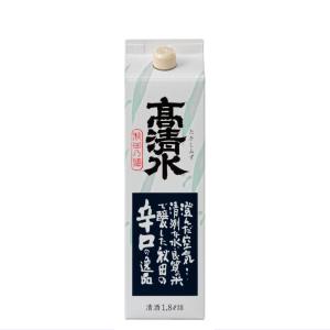 高清水 精撰辛口(普通酒パック) 1800ml