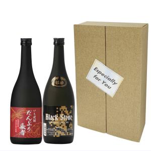 秋田県醗酵 焼酎 飲みくらべギフトセット 720c