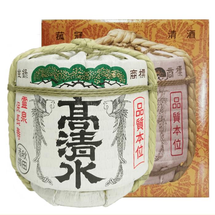 高清水 ミニチュア樽 上撰本醸造 (1800ml)