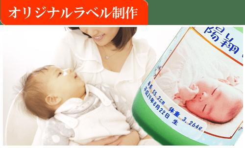 オリジナルラベル日本酒(名入れ・写真入り可能)通販