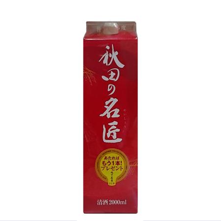 秋田県醗酵工業㈱ 秋田の名匠 普通酒パック 2000ml