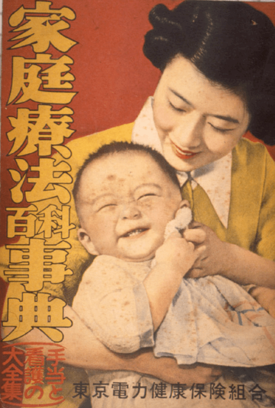 Taisho Japan's ideal image for women still exists to some extent nowadays.