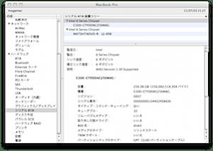 スクリーンショット(2011-07-03 21.28.15).png