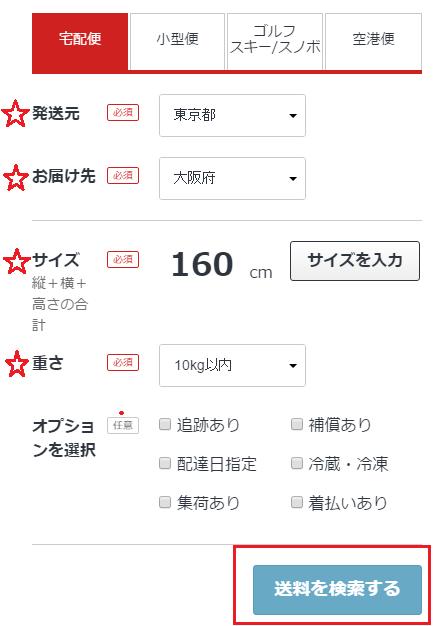 yafutaku2