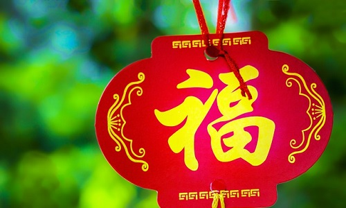 chinese-new-year-1959877_640
