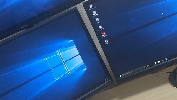 PC 3画面