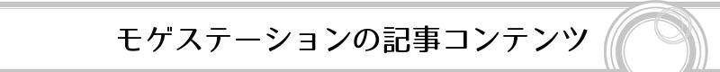 freefont_logo_07LogoTypeGothic7 (7)