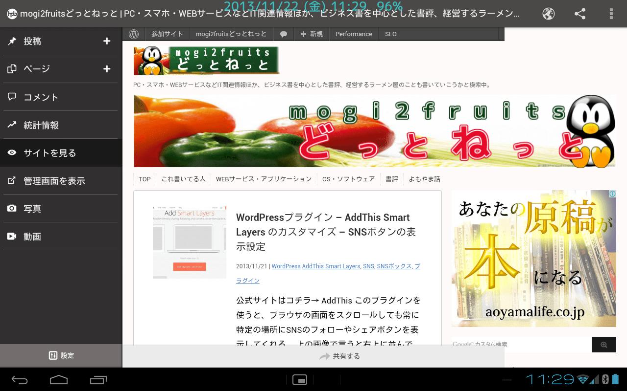 hpb_サイトを見る