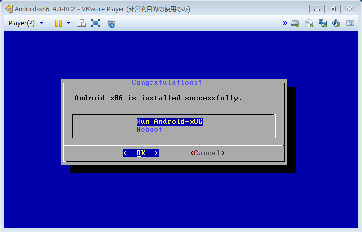 Androiod-x86_インストール終了