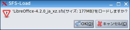 Puppy_LibreOffice08