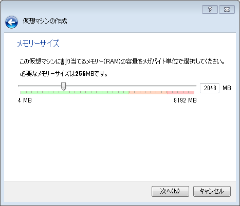 Android-x86_install03