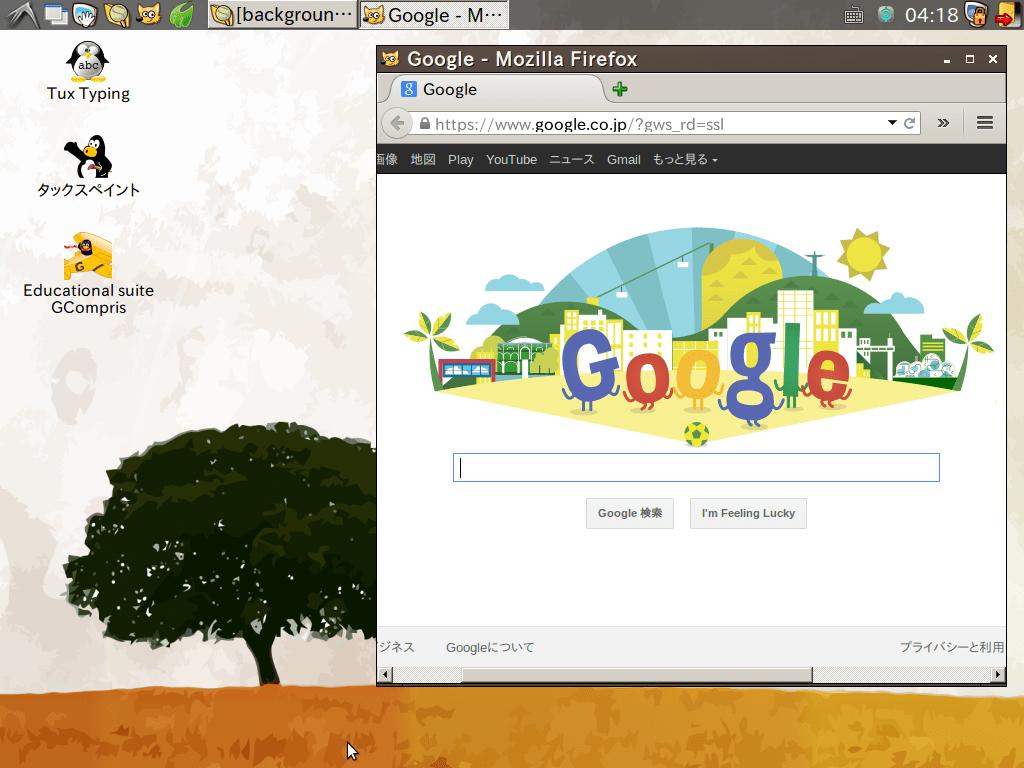 Edubuntu_lxde_desktop01