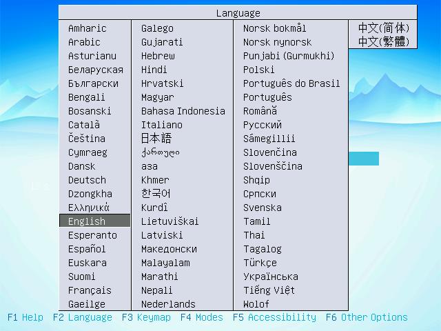 Qimo_install01