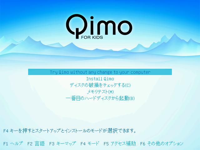 Qimo_install02