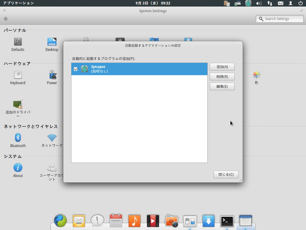elementaryOS_autostart-application01