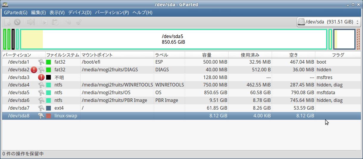 Ubuntu_gparted01