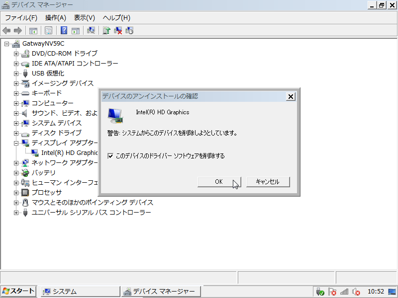 Windows7_SafeMode_DeviceManager02