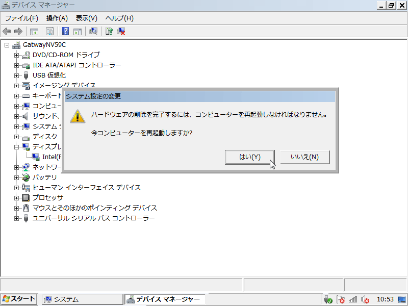 Windows7_SafeMode_DeviceManager03