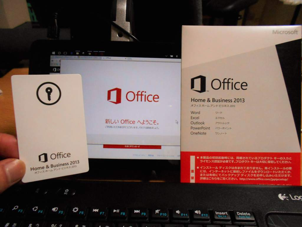Windows10_Microsft-Office_再インストール