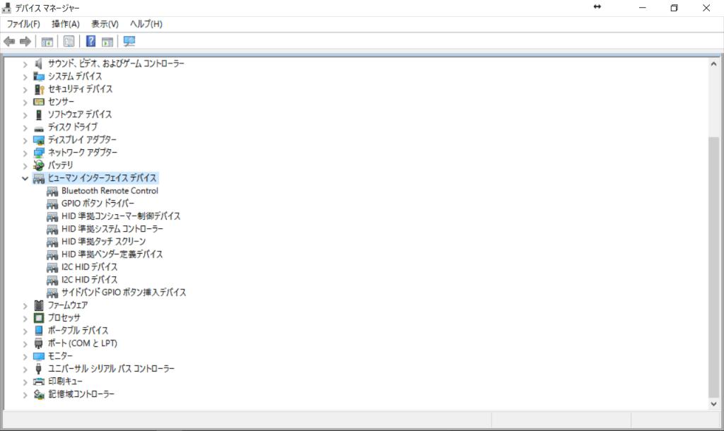 Lenovo_Miix28_デバイスマネージャー_I2C-HIDデバイス