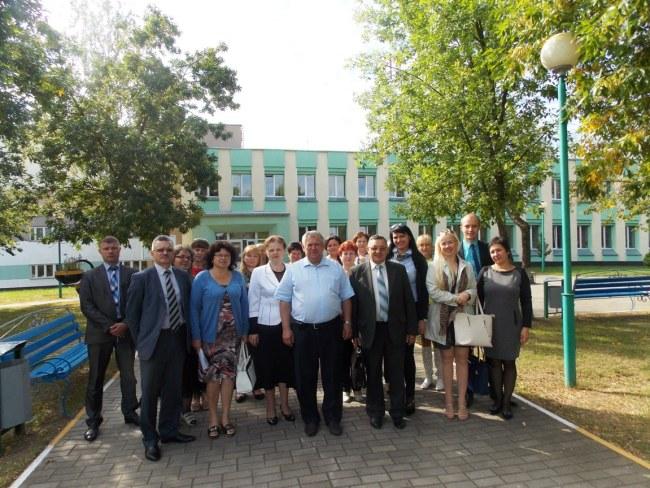 Могилёвский обком профсоюза семинар-учёба