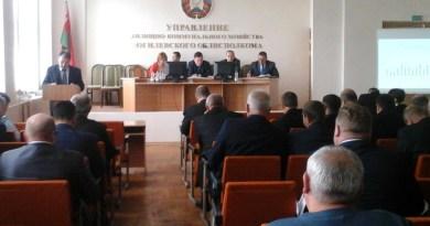 Комплекс мер управленіе ЖКХ обком профсоюза ФПБ