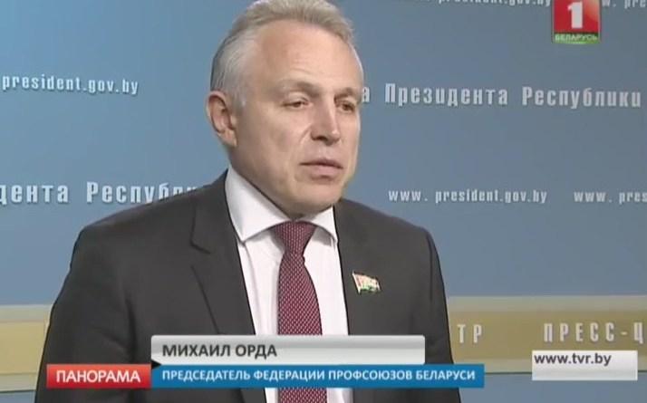 Михаил Сергеевич Орда. Встреча с Главой государства