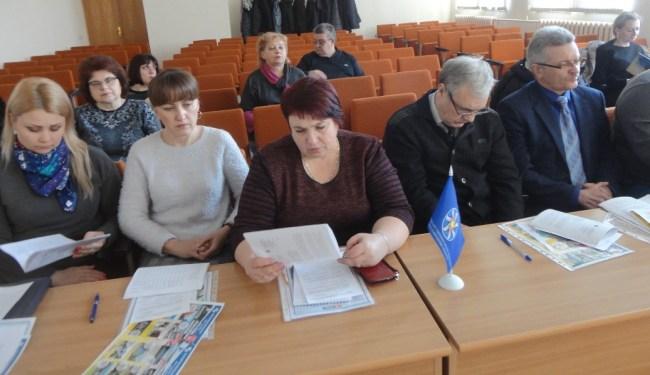 Заседание Президиума областного комитета профсоюза.