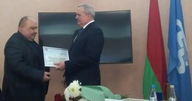 Геннадий Хоменков награждён Почётной грамотой Республиканского комитета профсоюза