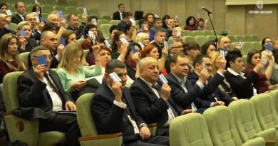 VII Съезд Белорусского профсоюза работников местной промышленности и коммунально-бытовых предприятий. Минск. 14 февраля 2020 года.