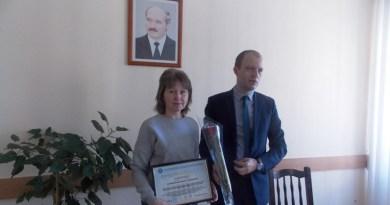 Почётной грамотой Республиканского комитета профсоюза награждена Екатерина ГАПЕЕНКО