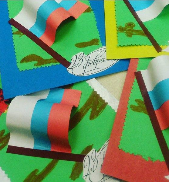 Изготовление открыток своими руками ко дню 23 февраля