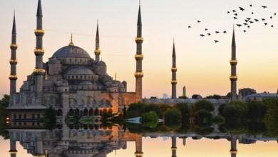 Photo of منح الحكومة التركية لطلاب الدكتوراه في مختلف مجالات الأبحاث في تركيا 2020