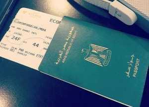 مستندات استخراج جواز السفر المصري