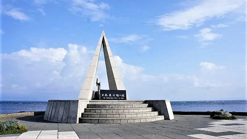 宗谷岬/稚内市