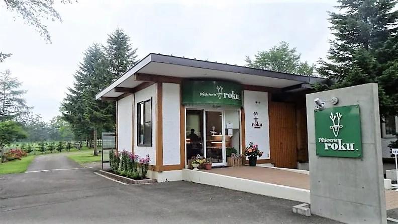 patisserie roku(パティスリーロク)/鹿追町