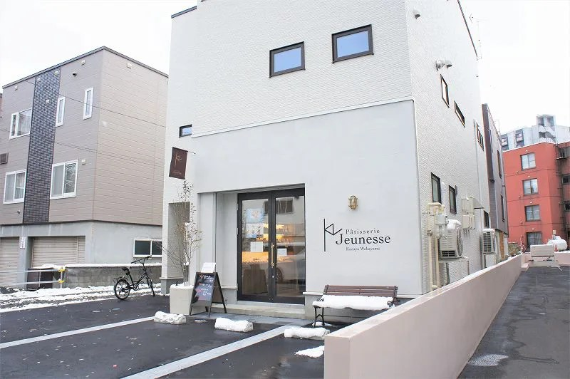PATISSERIE JEUNESSE(パティスリージョネス)/札幌市豊平区