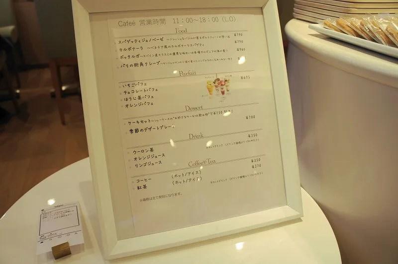 スウィーツ&カフェ 奏春楼(そうしゅんろう)/札幌市中央区